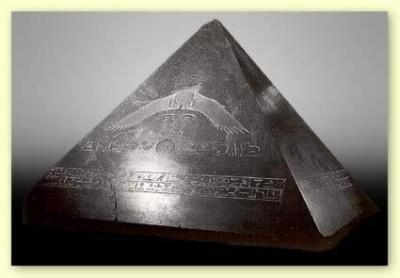 Рубрика артефакты мифы древнего
